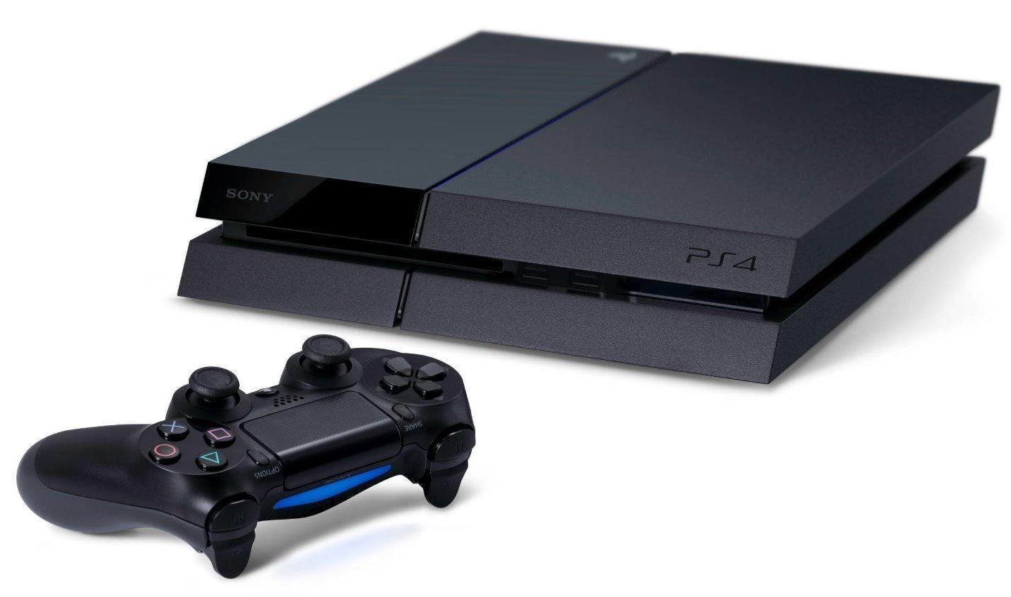 Nuevo Servicio: PlayStation® 4